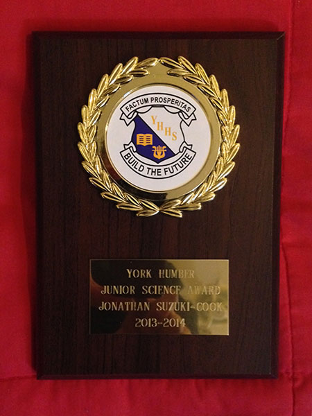 York Humber High School Junior Science Award